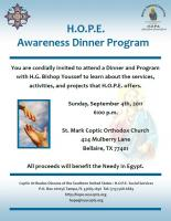 Hope Awareness Dinner Invitation