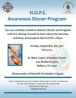 Hope Awareness Dinner Invitation